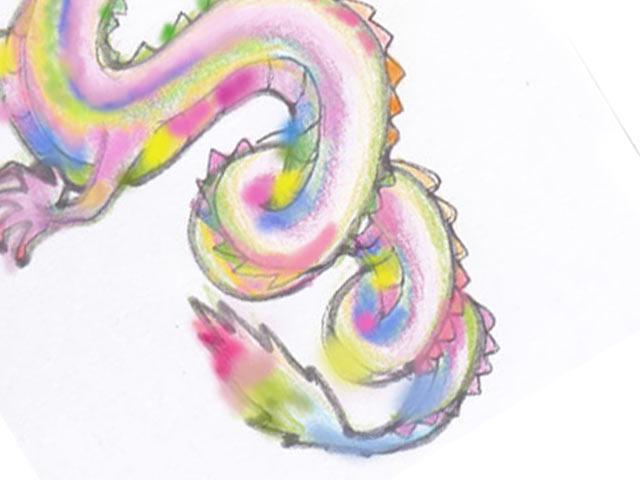 龍の画像 p1_6