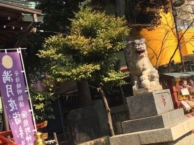 熊野神社 安倍晴明