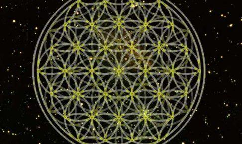 神聖幾何学