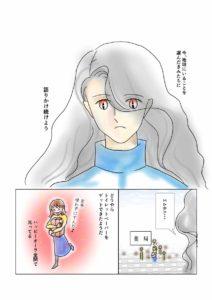宇宙漫画シリーズ6-06