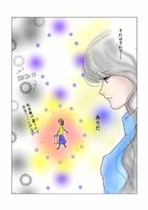 宇宙漫画シリーズ6-01
