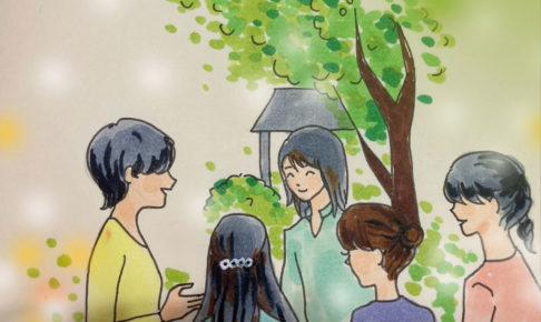 大宮氷川神社リトリート